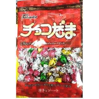 🚚 日本 高岡迷你巧克力球