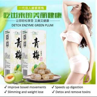 4boxes ENZYME Green PLUM Detox (28pcs)