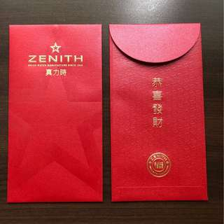 2018 Zenith Red Packets