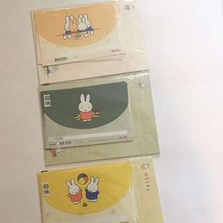 Miffy 信封信紙 3套
