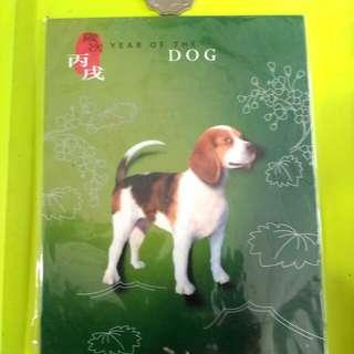 2006年 丙戌狗年  香港郵政 郵資已付卡咭 一套4張