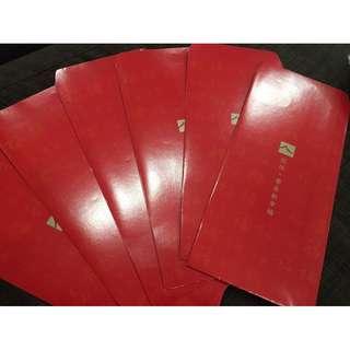 【陽陽小舖】《紅包袋》信義房屋 信任帶來新幸福  收藏 紀念款 紅包袋共6入一包