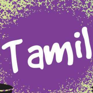 O Level Tamil Ten Year Series 2008 - 2017