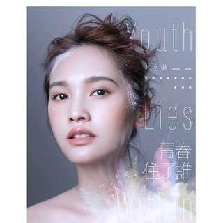 平放楊丞琳 2018香港演唱會