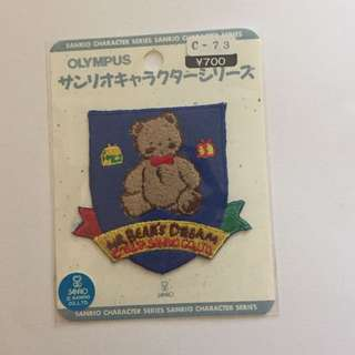 Sanrio vintage Mr. Bear's Dream 布章 1991