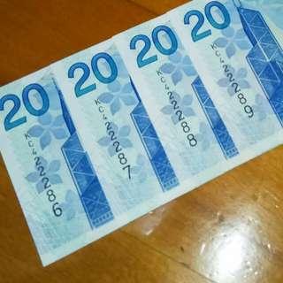 全新中銀香港 二十紙幣靚號四張