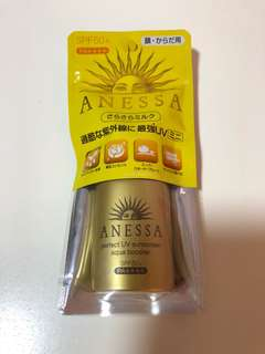 BNIP ANESSA Perfect UV Sunscreen Aqua Booster