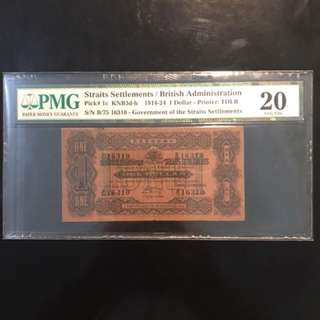 ⭐️ Very Rare! 1916 Straits Settlements $1 TDLR Printer, B/75 16310 PMG 20, 102 Year Old Banknote. ⭐️叻嶼呷國庫銀票 、 壹大圓。稀有! 102年海峽老票
