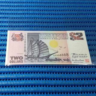 998888 Singapore Ship Series $2 Note QX998888 Nice Prosperity Number Dollar Banknote Currency