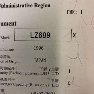 車牌號碼-LZ689