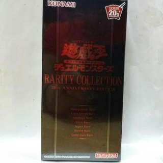 Japan Yugioh Rarity Collection 20th Anniversary Edition Booster Box