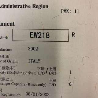 車牌號碼-EW218