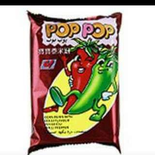 Pop pop corn,chicken and chillie 30 pcs