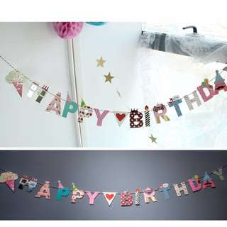Party Banner happy birthday