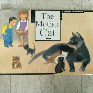 Kamishibai Play From Japan - The Mother Cat