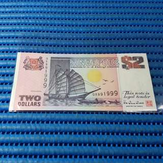 991999 Singapore Ship Series $2 Note QX991999 Almost Solid 9's Nice Number Dollar Banknote Currency ( 9 Head 9 Tail )