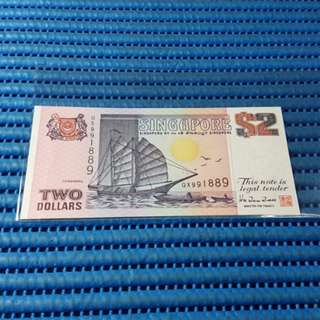991889 Singapore Ship Series $2 Note QX991889 Nice Prosperity Number Dollar Banknote Currency ( 9 Head 9 Tail )