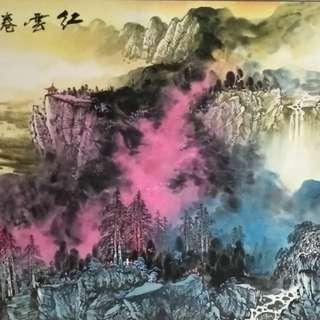 Chinese Art Painting 名家字画 山水画 风水画 收藏 投资 增值
