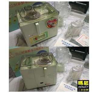 元山牌好新鮮多功能果菜汁機(YS-900MX) -果汁機調理機-蘋果綠色-庫存全新老品-免運