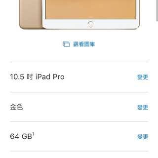 Apple iPad Pro 10.5inch Brand New