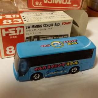 Tomica Tomy Tomy車 no 83 號 1:145 Swimming School Bus 日本製 巴士