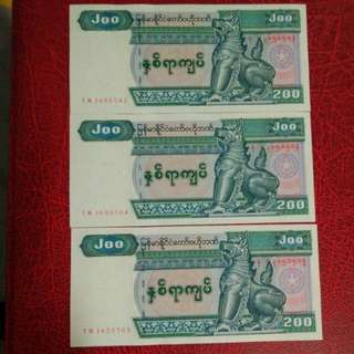 Myanmar note, 3 running, 200 kyat