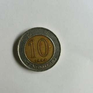 Hong Kong $10 Coin (1994 )