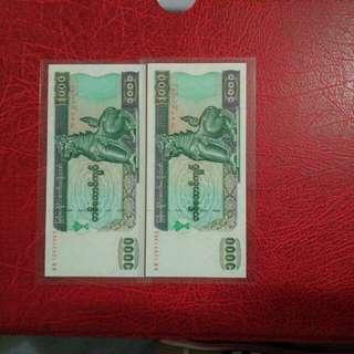Myanmar note, 2 running, 1000 kyat