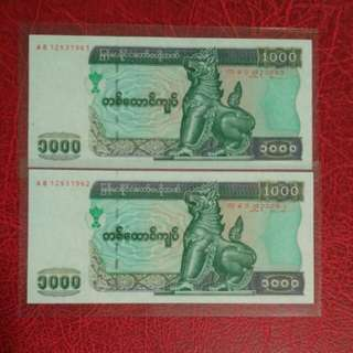 Myanmar note, 2 running, 1000 kyat