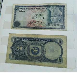 Old Malaysian Currency Notes(1ringgit)
