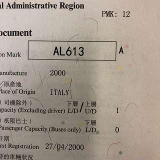 車牌號碼-AL613