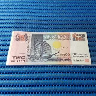 992000 Singapore Ship Series $2 Note QX992000 Nice Millennium Number Dollar Banknote Currency
