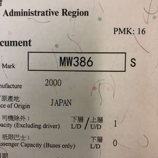 車牌號碼-MW386