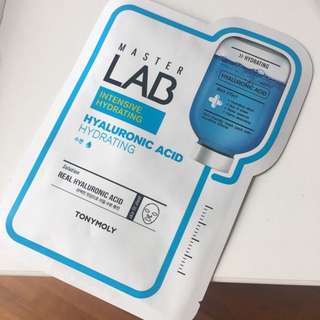 Tony Moly: Master Lab - Intensive Hydrating Hyaluronic Acid