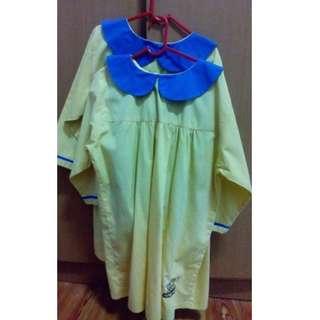 Genius aulad Uniform