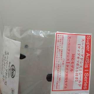CLEAR /STANDARD Shield /Visor Arai Fullface AdSis I Series BNIP