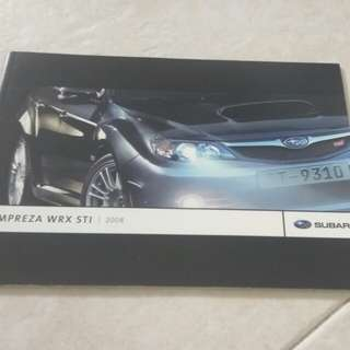 Subaru Wrx Sti Hb Brochure