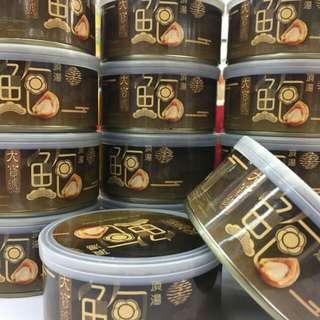 大寶號罐裝 🌟6 頭鮑魚 🌟/ 花膠鮑魚 / 佛跳牆