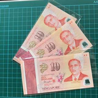 AA Prefix SG 50 $10 Commemorative Banknotes In 3 Runs