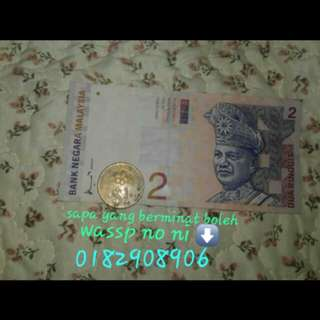 Duit Lama RM2 RINGGT & DUIT SYILING 1 RINGGT