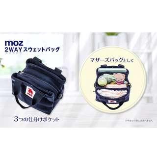 (日本直送)ムック本「moz 2WAYスウェットバッグBOOK」付録は3つ口収納の便利バッグ♪ bag
