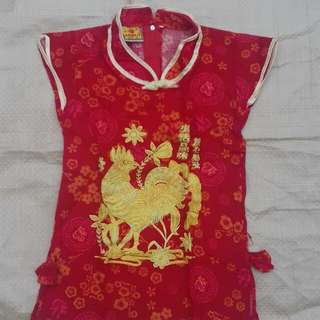 Dress cheong sam merah