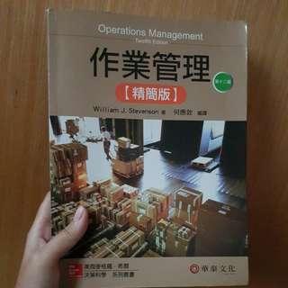 🚚 作業管理精簡版 第十二版 華泰文化 何應欽編譯