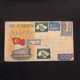 Antique Singapore 1961 first day cover with stamps