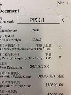 車牌號碼-PP331