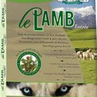 Addiction Le Lamb (for dog) 20lb