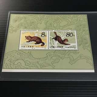 China Stamp - T68 紫貂 中国邮票