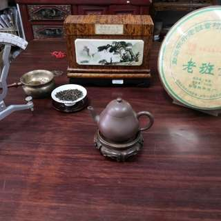Yixin purple clay teapot