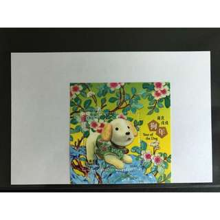 2018 狗年絲綢郵票(連證書)(包郵)
