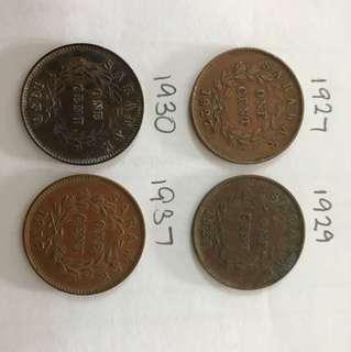 CV BROOKE Rajah Sarawak Coin